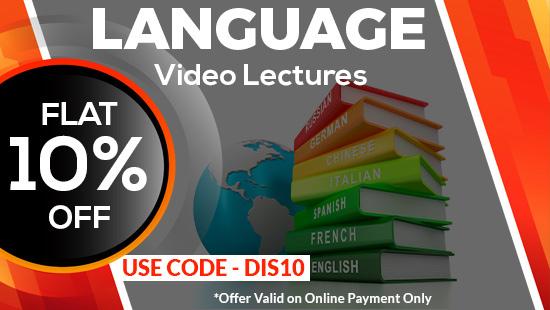 Learn French,  English, German on BuyTestSeries