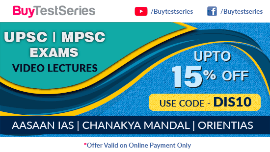 Civil Services Video Lectures at best prices offered
