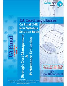 CA Final New Syllabus SCM & PE Last Minute Revision Book by CA Dani Khandelwal