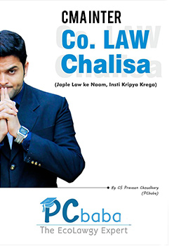 CMA Inter Company Law Chalisa (Short Book) by CS Praveen Choudhary