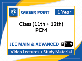 Class (11th + 12th) PCM Video Lectures for JEE Mains & Advanced (USB, 1 Year)