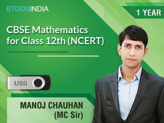 CBSE Mathematics for Class 12th (NCERT) by MC Sir (USB)