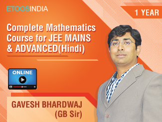 Complete Mathematics Course for JEE MAINS & ADVANCED by GB sir (Hindi) (VOD)
