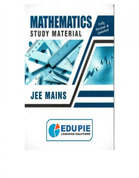 ExamPie Achiever - JEE Mains - Maths (Booklets)