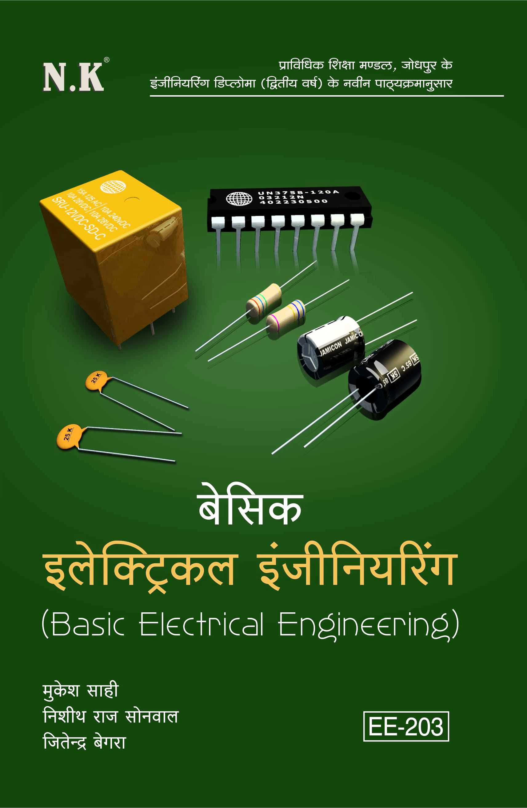 Basic Electrical Engineering Ee 203 Book By Neelkanth Publishers