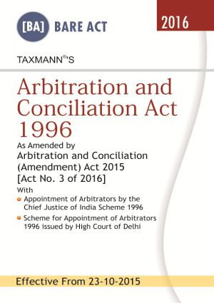 Arbitration and Conciliation Act 1996 By Taxmann