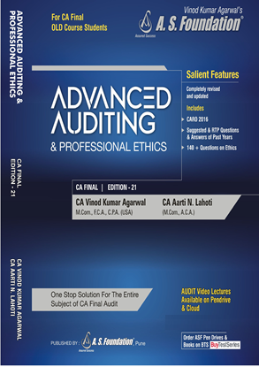 CA Final Advanced Auditing & Professional Ethics Book by  CA Aarti Lahoti
