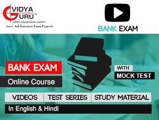 Free Online Bank Exams Study Materials Practice and ...