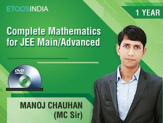 Mathematics for self study series
