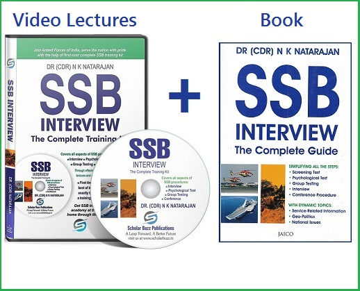 ssb interview 17 hours power packed video lectures the complete rh buytestseries com ssb interview the complete guide free download ssb interview the complete guide by nk natarajan